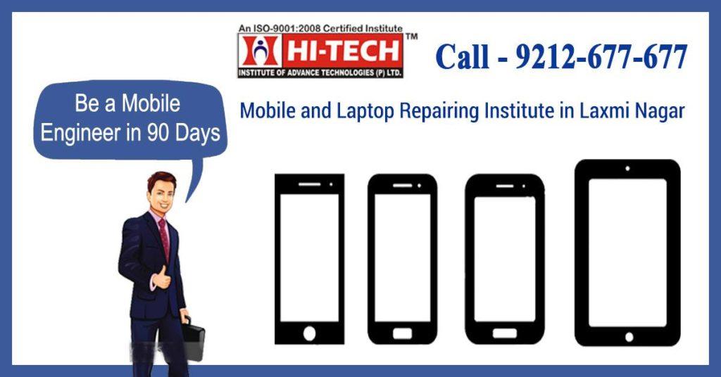 hitech-mobile-institute-laxminagar