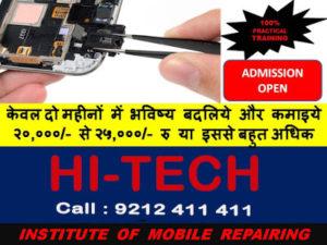 mobile-repairing-course-moradabad