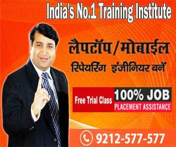 Mobile Repairing, Laptop Repairing, Hardware and Networking Course