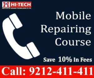 mobile repairing course in seelampur