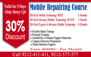 mobile repairing course in meerut