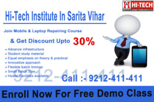 mobile repairing course in sarita-vihar