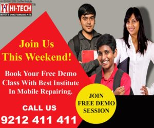 mobile repairing course in saharanpur