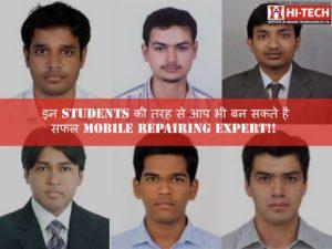 mobile-repairing-training-institute-jhansi