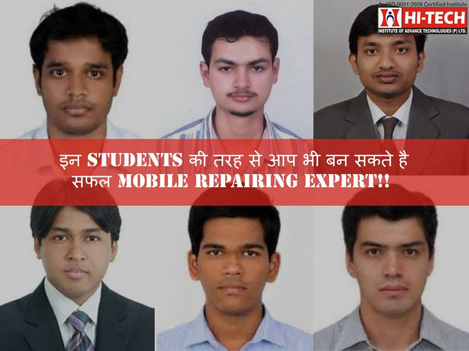 mobile-repairing-training-institute-jhansi